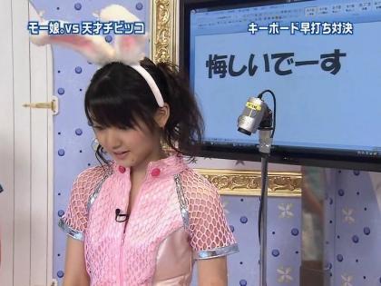 takahashi1002.avi_000571254.jpg