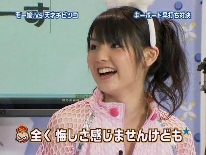 takahashi1002.avi_000573789.jpg