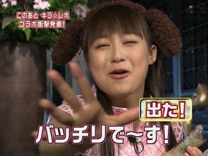 takahashi1002.avi_000852685.jpg