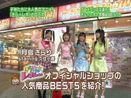 takahashi1002.avi_000928677.jpg