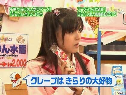 takahashi1002.avi_001014346.jpg