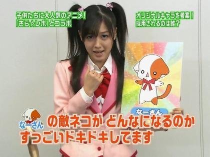 takahashi1002.avi_001041056.jpg