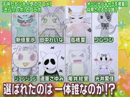 takahashi1002.avi_001072221.jpg