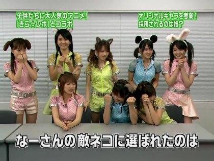 takahashi1002.avi_001078343.jpg