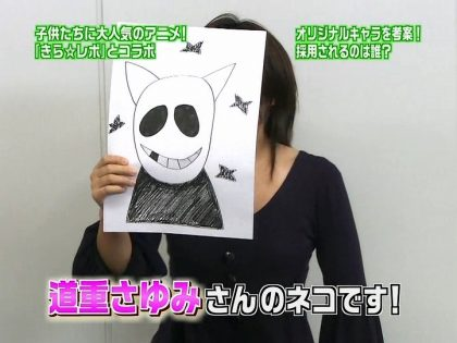 takahashi1002.avi_001083365.jpg