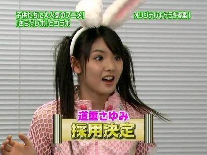 takahashi1002.avi_001087986.jpg