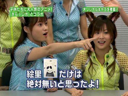 takahashi1002.avi_001099615.jpg