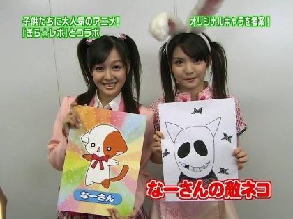takahashi1002.avi_001113011.jpg
