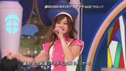 takahashi1021.avi_001214630.jpg