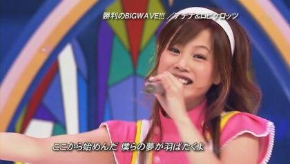 takahashi1021.avi_001264413.jpg