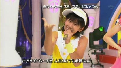 takahashi1021.avi_001275240.jpg