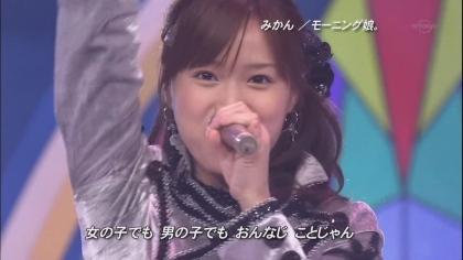 takahashi1031.avi_000035902.jpg