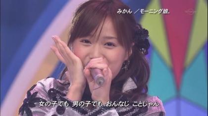 takahashi1031.avi_000036569.jpg