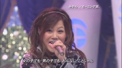 takahashi1031.avi_000037070.jpg