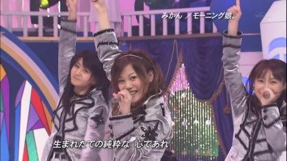 takahashi1031.avi_000080980.jpg