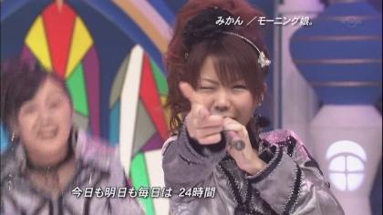 takahashi1031.avi_000141407.jpg