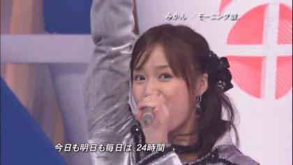 takahashi1031.avi_000145311.jpg