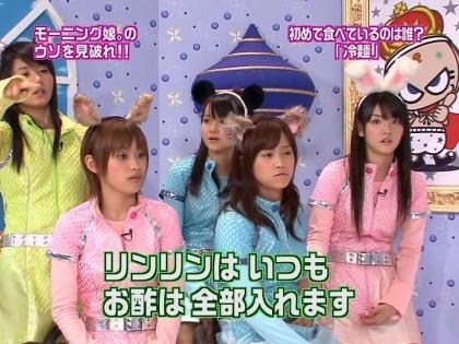 takahashi1054.avi_000485184.jpg
