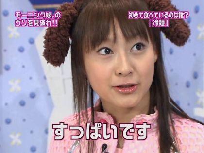 takahashi1054.avi_000510409.jpg