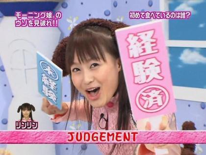 takahashi1054.avi_000832698.jpg