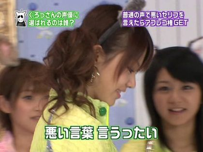 takahashi1054.avi_000989488.jpg