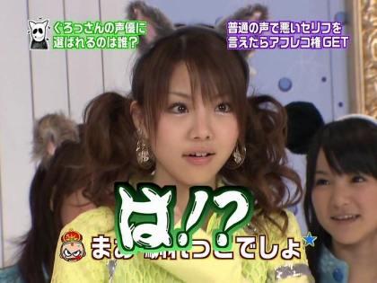 takahashi1054.avi_000992391.jpg
