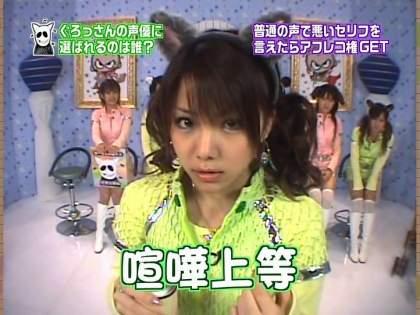 takahashi1054.avi_001016248.jpg