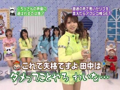 takahashi1054.avi_001025024.jpg