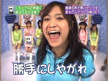 takahashi1054.avi_001103302.jpg