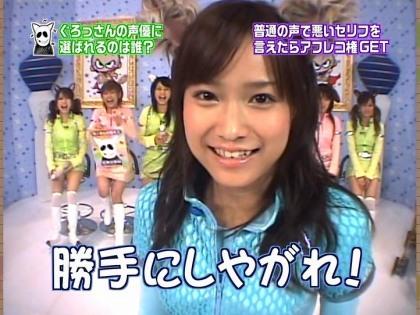 takahashi1054.avi_001103869.jpg