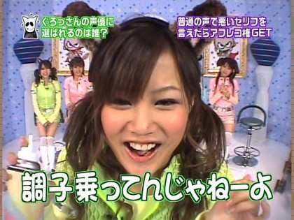takahashi1054.avi_001155420.jpg