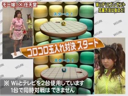 takahashi1079.avi_000102318.jpg
