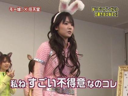 takahashi1079.avi_000266599.jpg