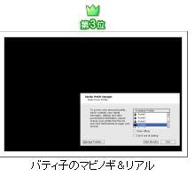 0_20080205072506.jpg