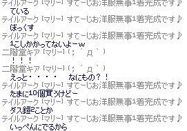 4_20080117150134.jpg