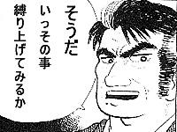 hanba-ga5.jpg