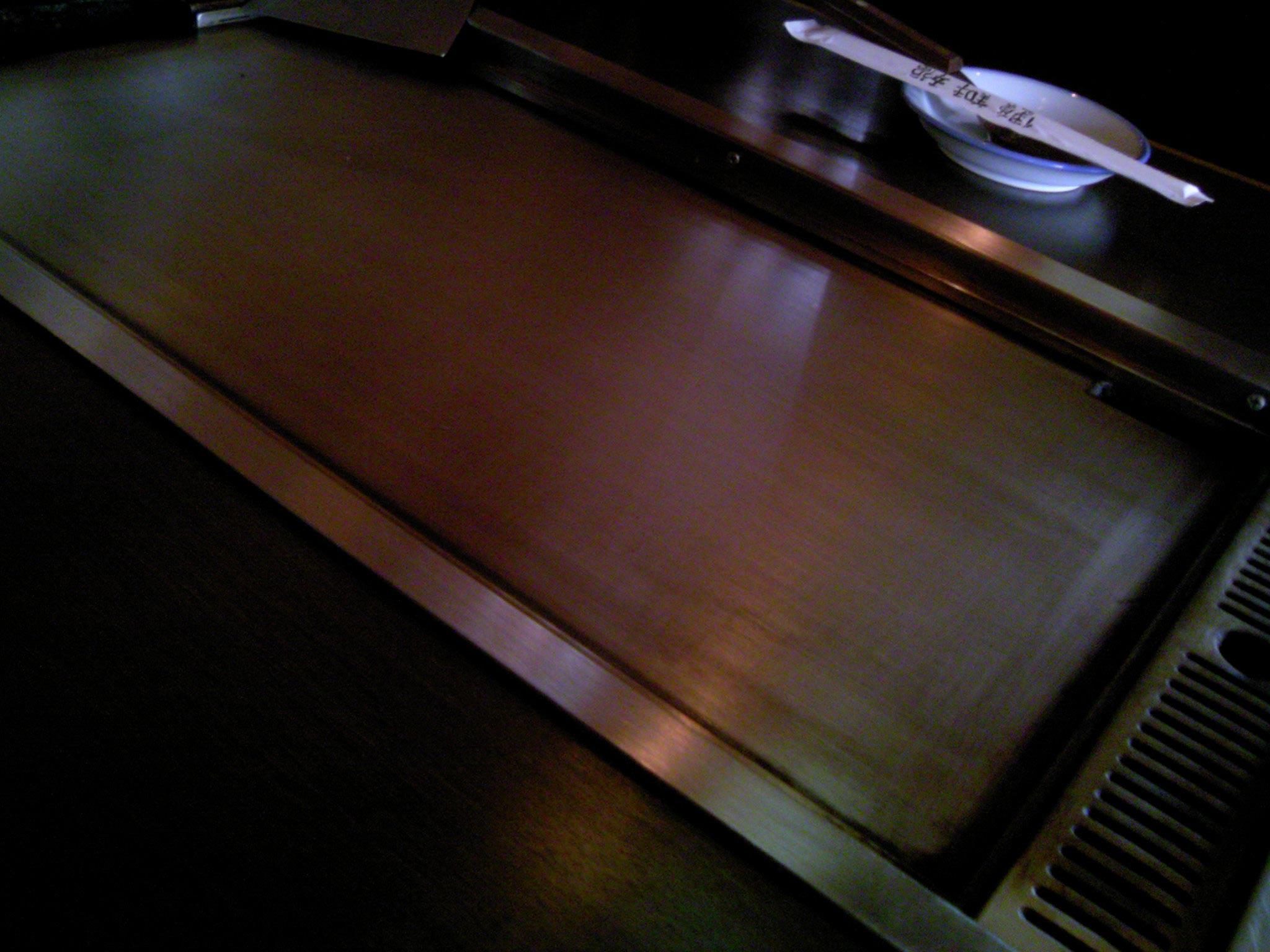 鉄板(お好み焼き)