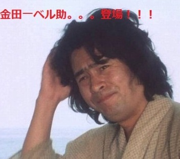 4-10 berudaichi