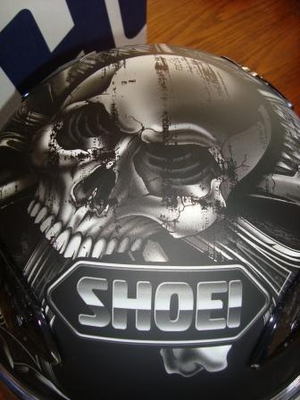 4-16 shoei head