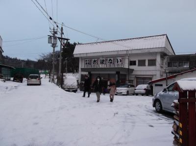 ryokann