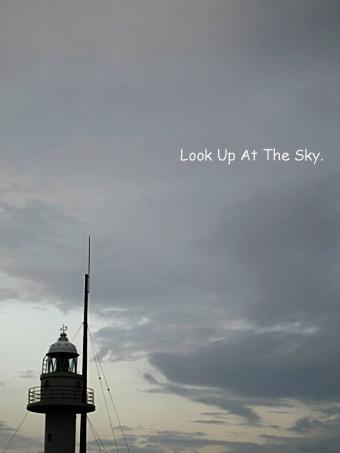 SKY PHOTO #126