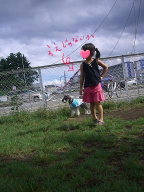 CIMG4157.jpg