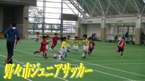 川北キッズDSC00071