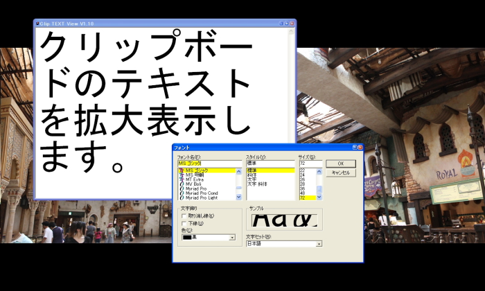 clipview