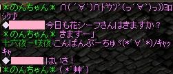 ぶーちゅ2