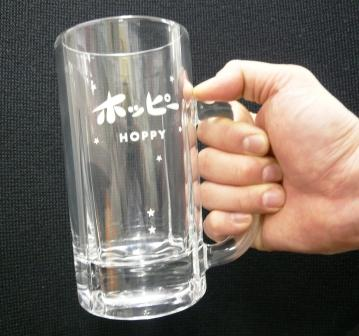 ホッピーグラス