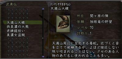 1_20130622200950.jpg