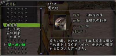 1_20130629181102.jpg