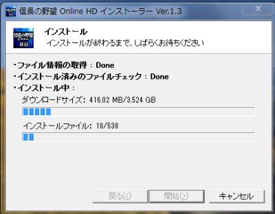 1_20130709231004.jpg