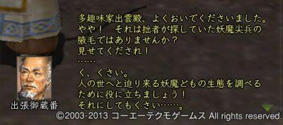 1_20130726185443.jpg